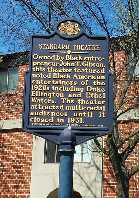 Standard Theatre