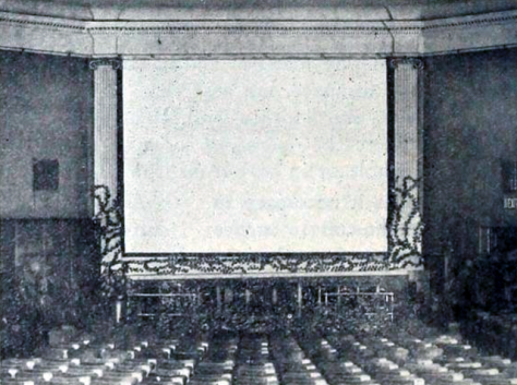 Tioga Theater - Interior